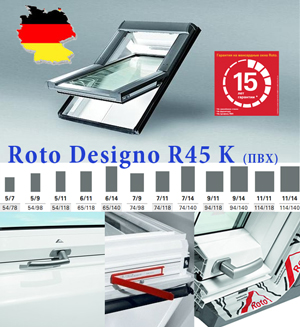 Мансардные окна Roto R45 K