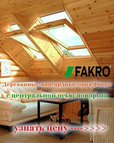 fakro wood