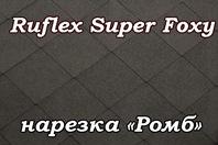 Гибкая кровля Катепал супер фокси
