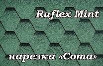 Битумная черепица Ruflex Mint/Руфлекс Минт