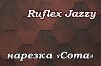 мягкая кровля Ruflex Katepal Jazzy