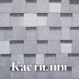 Битумная черепица Шинглас Джаз цвет Кастилия