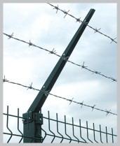 Г - образный наконечник на забор