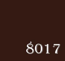 Рал 8017 цвет фото