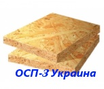 ocb-3